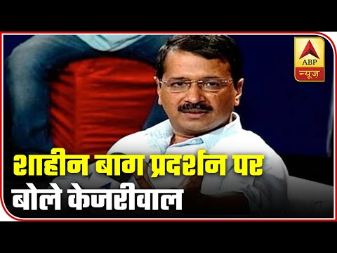 Ruckus Is Created By BJP, They Should Solve It: Kejriwal Over Shaheen Bagh | ABP News