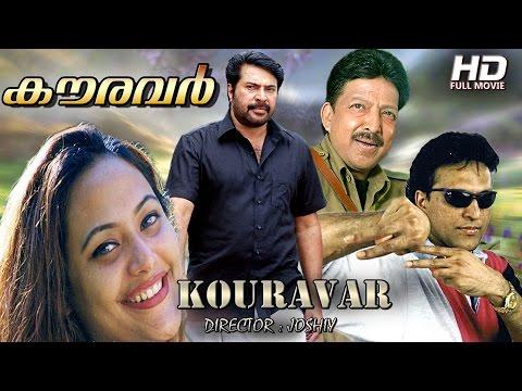 Kauravar malayalam full movie  ...