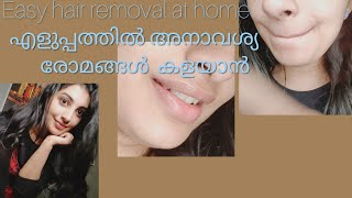 Best easiest and most effective  natural hair removal home trick