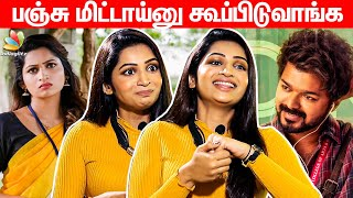Nakshathra Reveals for the first time | Vijay, Master