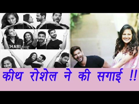Bigg Boss Ex Contestant Keith and Rochelle ENGAGED | FilmiBeat Mp3