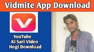 Vidmite HD अच्छा तो यहां छिपा था यह ऐप ||All HD Video Audio Downloader || Hindi | #Kaise Sikhub