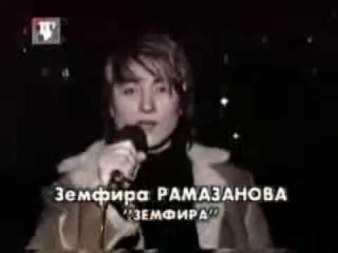 Агату Кристи поздравляют с 15 летием, 2003 год