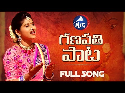 ganesh-song-2018-|-వినాయక-చవితి-పాట-|-mangli-|-mictv.in