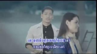 អោយបងសុំស្រលាញ់ផង - ភ្លេងសុទ្ធ - ព្រាប សុវត្តិ   RHM VCD VOL 234, HD
