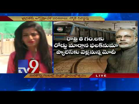 Hyderabad set to join India's Metro Rail Club! - TV9