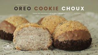 오레오 쿠키슈 만들기(ง˙∇˙)ว : Oreo Cookie Choux (Cream puff)  Recipe : オレオクッキーシュー | Cooking ASMR