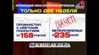 видео Купить сплошные заборы из поликарбоната в Москве по лучшей цене