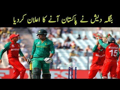 Pakistan Cricket Team Latest News 2020 _ Talib Sports