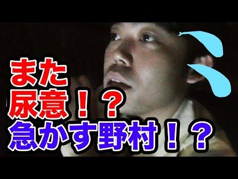 【福井旅37】再び尿意が野村を襲う!?※法定速度を守って運転しています!【令和喜多みな実】
