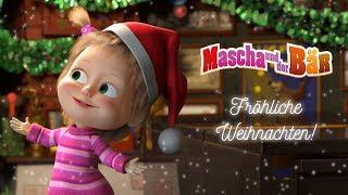 Mascha und der Bär -  🎁 Frohes neues Jahr und Fröhliche Weihnachten! 🎄