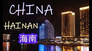 Bao Hong Jinjiang Hotel Sanya Хайнань Китай