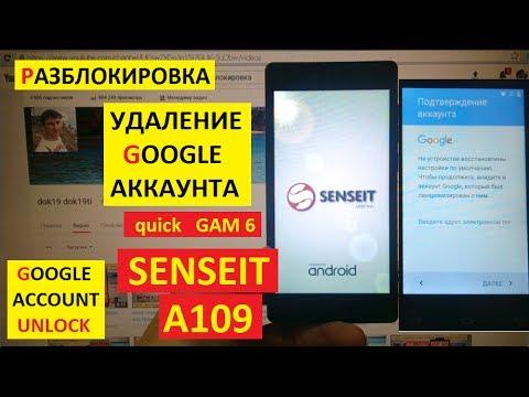Интернет-магазин мтс: купить мобильные телефоны senseit, выгодные цены на мобильные телефоны senseit, продажа с доставкой и гарантией по.