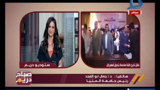 رئيس جامعة المنيا يرد على فيديو رقص طلاب هندسة على أغاني شعبية
