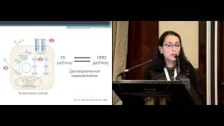 Возможности лечения гормонозависимого HER2+ рака молочной железы
