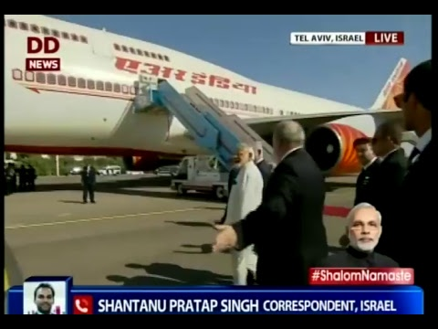 PM Narendra Modi reaches ISRAEL on 3 day visit