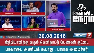 Kelvi neram   Social debate show   News7 Tamil