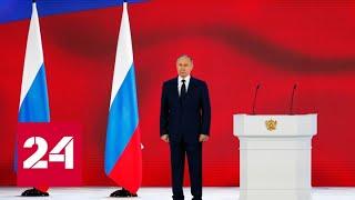 Путин: тем, кто пересечет красную черту, Россия ответит асимметрично, быстро и жестко - Россия 24