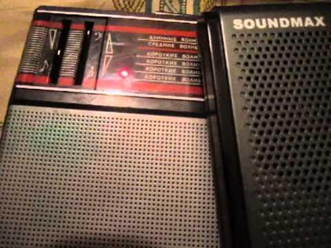 С помощью радиоприемника