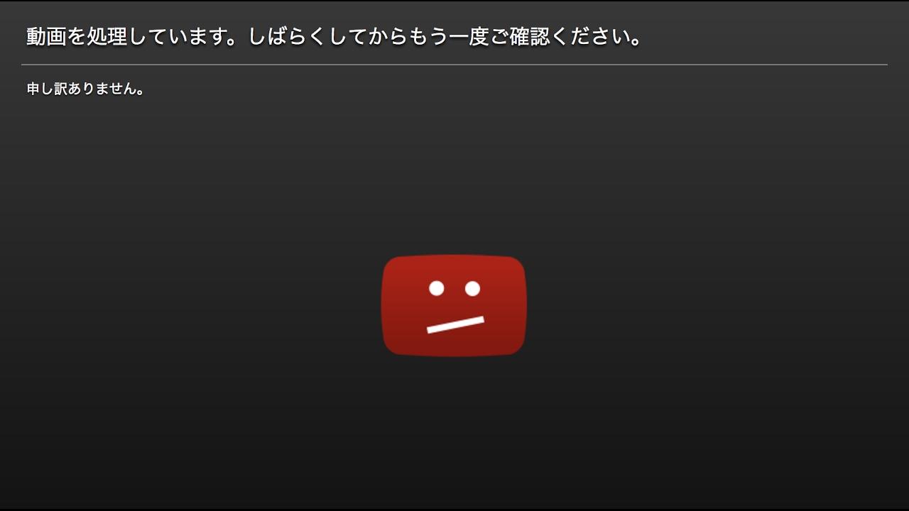 「動画 重い」の画像検索結果