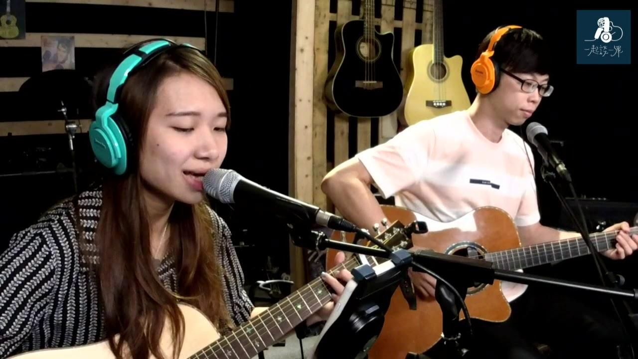 愛在夏天 拉拉/主唱 吉他/凱凱 - YouTube