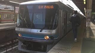 東京メトロ07系07-101F各停西船橋行き中野駅発車