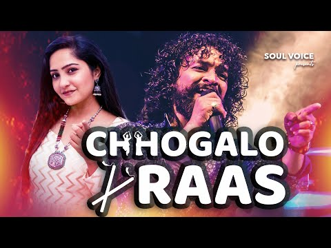"""Chhogalo Raas"" | New Navratri Song 2020 | @Keerthi Sagathia  ft. @Santvani Trivedi | Garba Song"