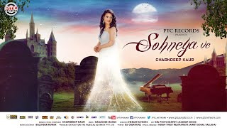Sohneya Ve | Teaser | Charndeep Kaur | Releasing on 20 August | PTC Records
