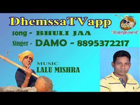 BHULI JAA   Dhemssa TV App