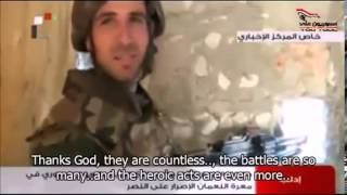 The last words of a Syrian Hero (English subtitled)