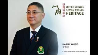 Hi Kwong Wong Audio Interview