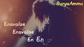 Ennavalae 😩 Ennai Maranthathu Yeno Sad Song Whatsapp Status