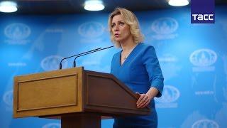 Мария Захарова прокомментировала химическую атаку в Идлибе