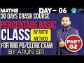 IBPS RRB PO/Clerk | Percentage Part - 2 | Maths | Arun Sir