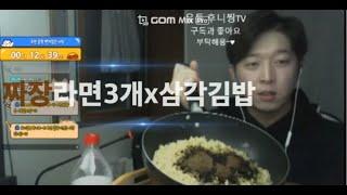 짜장라면3개+삼각김밥(토핑2배) MukBang 먹방
