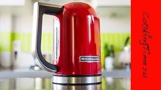 Электрический чайник KitchenAid 5KEK1722 - обзор техники KitchenAid