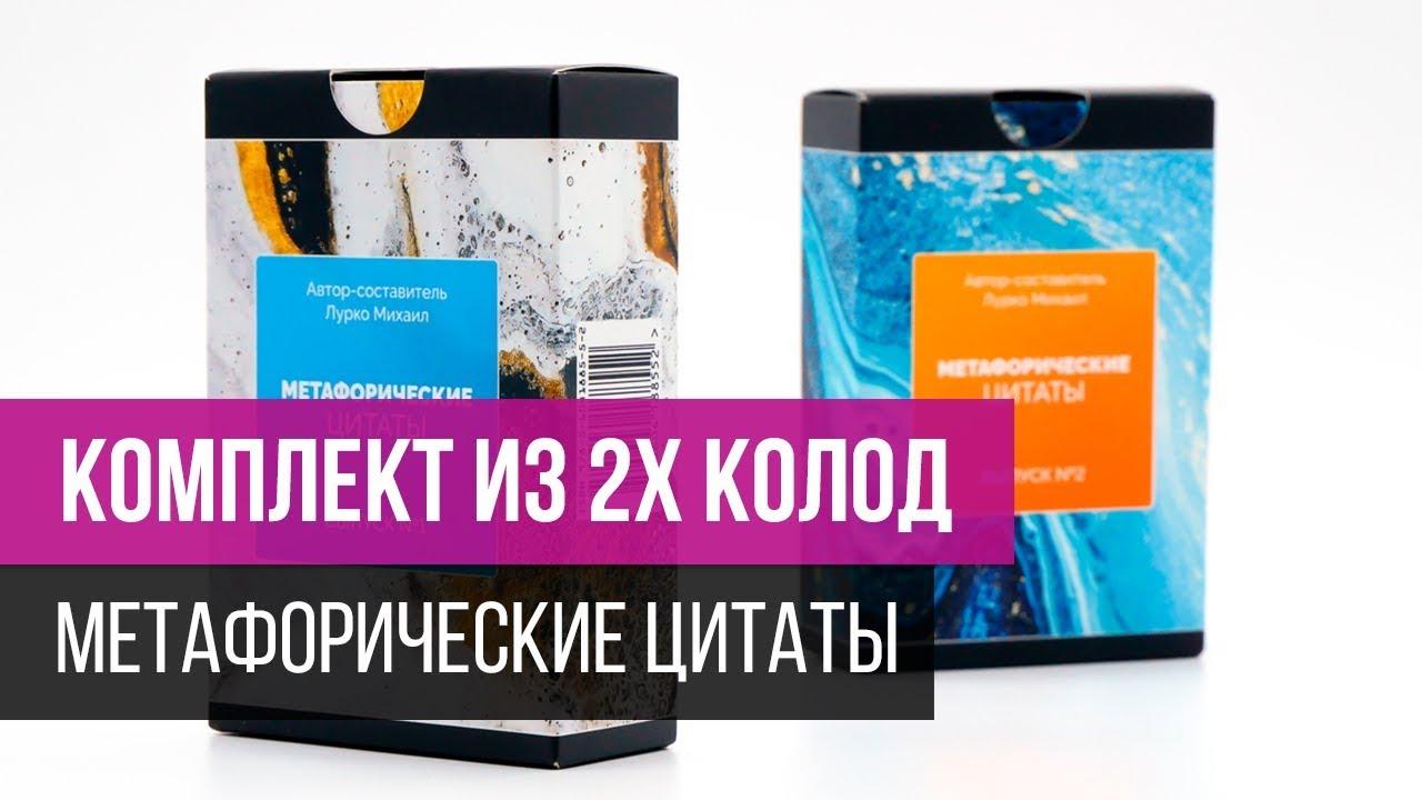 Займ онлайн мгновенно круглосуточно без отказа mega-zaimer.ru