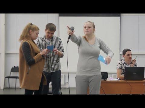 Мини-игра Кто ты? | ПРОФИ ПЛЮС, профориентационная игра (видео)