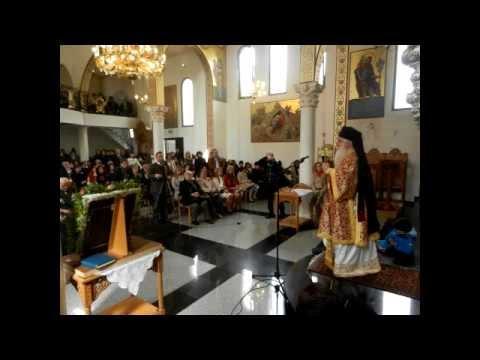 Ομιλία του Δημητριάδος κ. Ιγνατίου στο Herten Γερμανίας