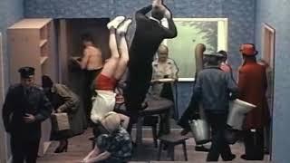 Танго (1981)