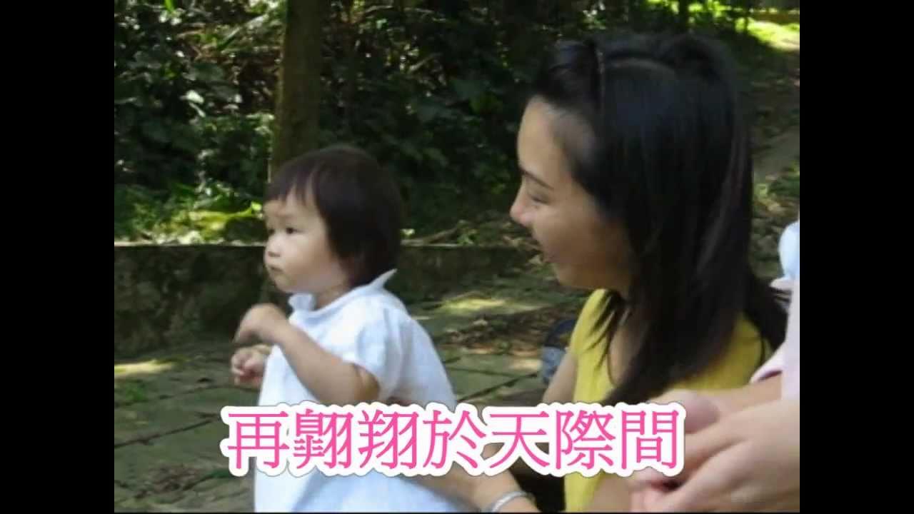 孩子心曲 - YouTube