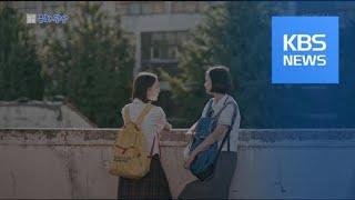 [문화광장] '벌새' 제작자가 뽑은 작품상…국내외 40…