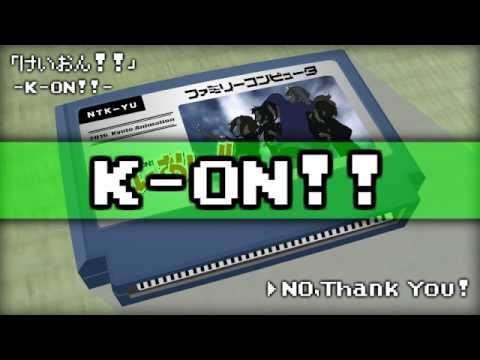 NO,Thank You!/K-ON!! 8bit