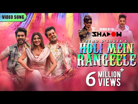 Holi Mein Rangeele Lyrics | Mika Singh, Abhinav Shekhar, Pallavi Ishpuniyani Mp3 Song Download