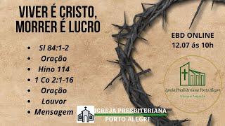 Escola Bíblica 12.07 às 10 h
