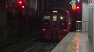 JR九州 鹿児島本線・福北ゆたか線 元旦の博多駅を発着する列車たち(始発~)キハ40・47の長編成回送3連発も!