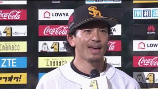 ホークス・中田投手・柳田選手・松田選手のヒーローインタビュー動画。 ...