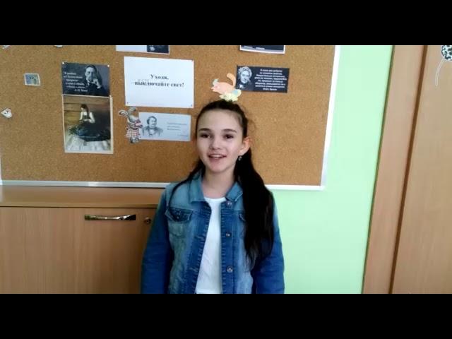 Изображение предпросмотра прочтения – ВикторияКотова читает произведение «О первый ландыш» А.А.Фета