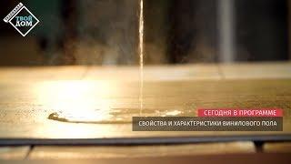 видео Износостойкие покрытия