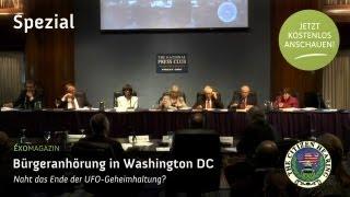 Citizen Hearing in Washington - Kommt das Ende der UFO-Geheimhaltung? | ExoMagazin